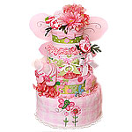 Summer Butterfly Diaper Cake